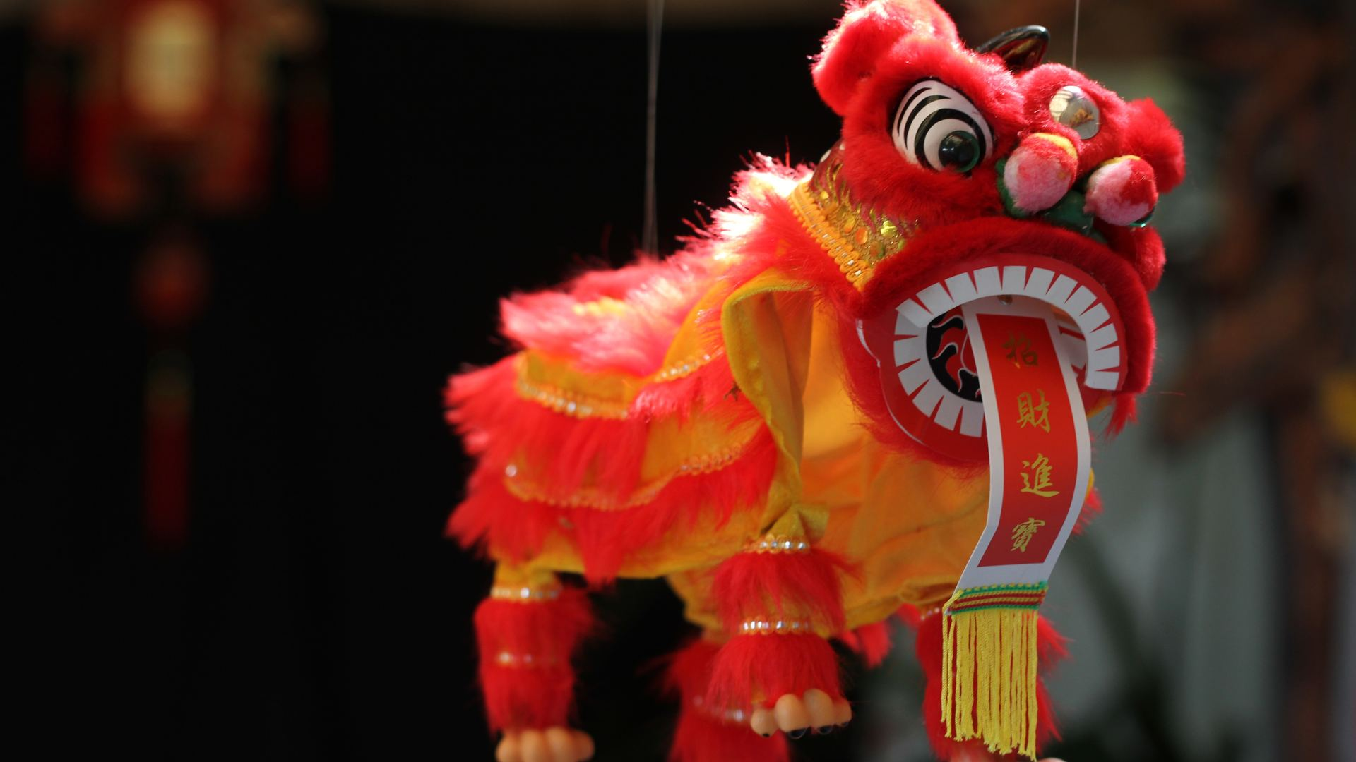 Spring Festival: A Brief History of the Chinese New Year